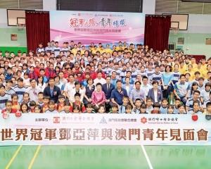 前中國乒將鄧亞萍為青年人給力