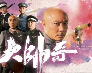 《大帥哥》台慶劇無影