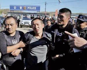 近千村民山林搜捕 遼寧兩越獄重犯落網