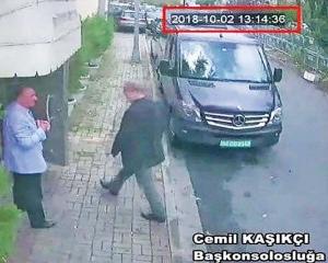 土耳其搜查沙特領事館