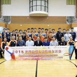 司警衛冕公務人員籃球賽錦標