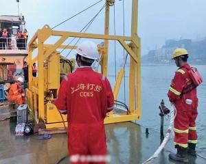 潛水員發現九具遺體