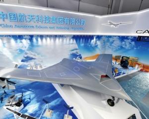 彩虹-7無人機首次亮相