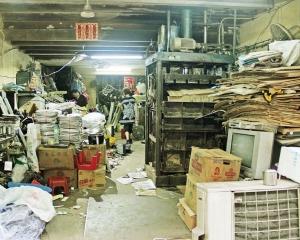 回收業界:環保踏出一大步