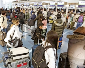 日本開徵「離境稅」