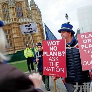 英國二次公投或是出路?