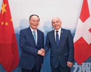中方:美國提的都願意談