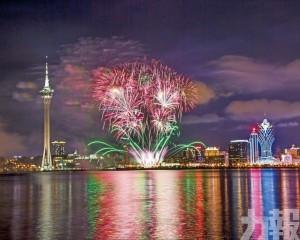 滿城盛事賀新年
