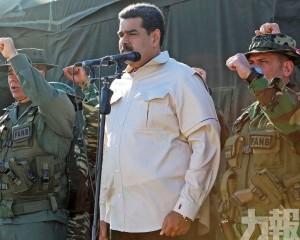 馬杜羅促軍民同心抵禦侵略
