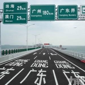 推動粵港澳大灣區建設