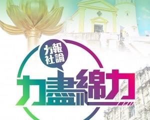 開放是中國的「阿拉丁神燈」