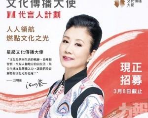 4月來澳傳授粵劇傳統文化