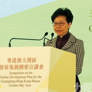 林鄭:香港是參與者 促成者 推廣者