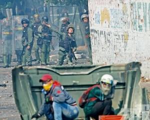 委國邊界衝突四死