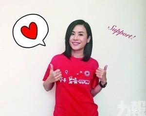 宣萱同林峯未拍先興奮
