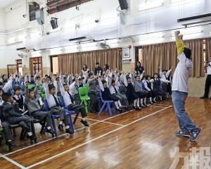 能源辦在全澳中小學 開展能源教育活動