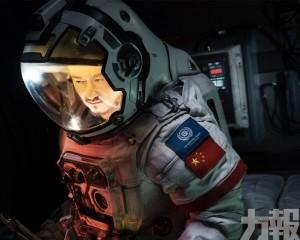 《流浪地球》疑抄襲日本科幻片