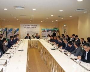 桂澳中醫藥合作座談會