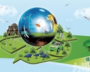 MIECF推動綠色文明綠色生活