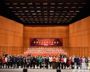 粵韻金曲音樂會迎雙慶