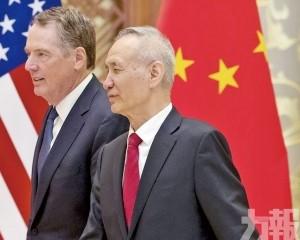 傳華撤回知識產權承諾