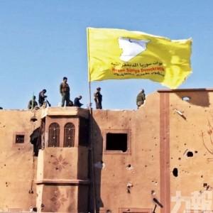 「伊斯蘭國」徹底瓦解