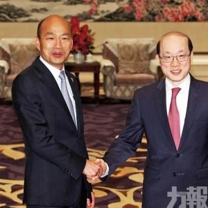 韓國瑜重申支持「九二共識」