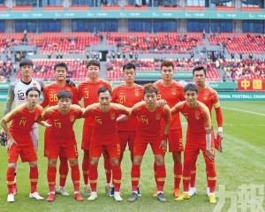 國足中國盃成績墊底
