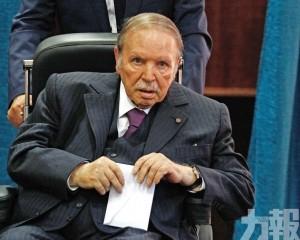 阿爾及利亞總統辭職下台