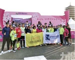 澳門跑手參與慶州櫻花馬拉松