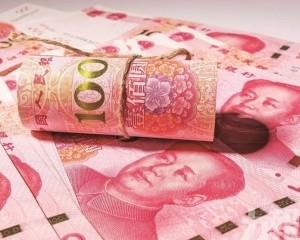 人幣下半年升至6.63