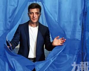 烏克蘭人選諧星當總統