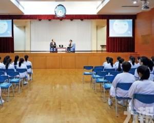 能源辦主任與學子暢談能源發展