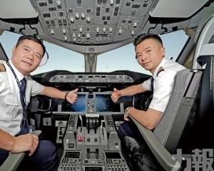 四客機測試通訊和導航監視