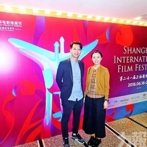 參加上海國際電影節