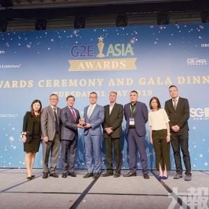 「GameSource 聚遊」獲最佳行業創新獎