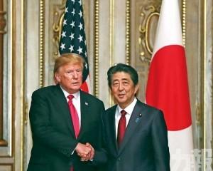 美日同盟難掩貿易分歧