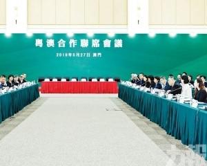 簽署九項協議 深化粵澳合作