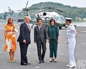 日媒:美總統史上首次