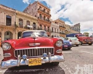 限制公民前往古巴