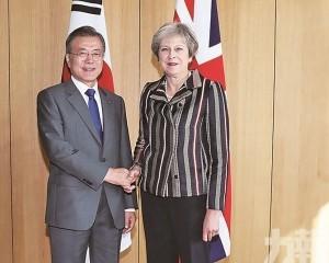 韓英達自貿協定初步協