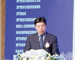 王力:金融創新助推大灣區產業發展