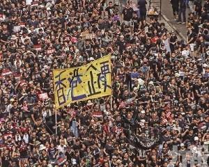 林鄭道歉:清楚聽見民眾聲音