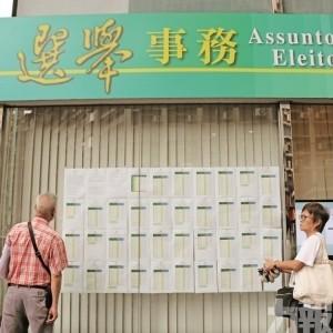 兩廢票成功復活 不影響選舉結果