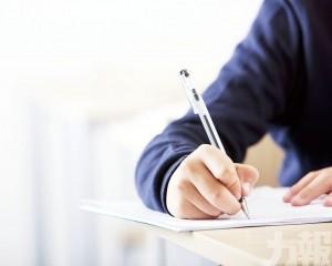 65%參與者39歲以下 80%認有助報考證照