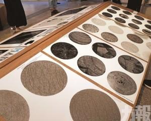 展現日本藝術多樣性