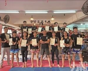 28位踢拳教練通過培訓考核