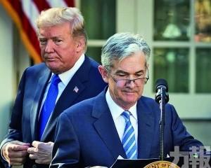 特朗普:有權炒鮑威爾