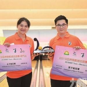 李得文亞洲保齡球巡迴賽奪冠