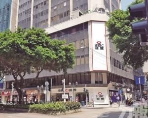 澳門滙豐:暫未跟隨